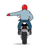Motorcycle Left Turn